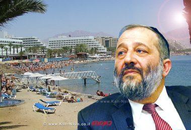 שר הפנים, דרעי: חופי הרחצה ייפתחו בחופשת הפסח