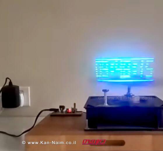 שעון המציג את השעה ב... אוויר באמצעות אשליית מהירות הסיבוב   עיבוד צילום: שולי סונגו