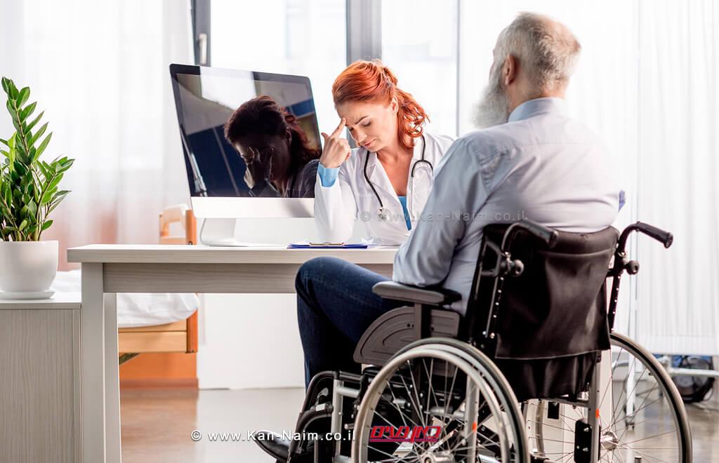 הקצבאות אמורות לכסות ההוצאות הגדולות שיש לאנשים עם צרכים מיוחדים בגין מצבם הבריאותי | נכה בבדיקה בגלל מצבו הבריאותי | עיבוד: שולי סונגו©