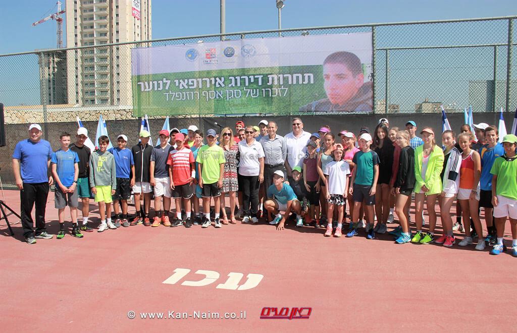 עכו רושמת מספר שיא של תחרויות בינלאומיות במרכז לטניס בישראל | צילום: דוברות עיריית עכו
