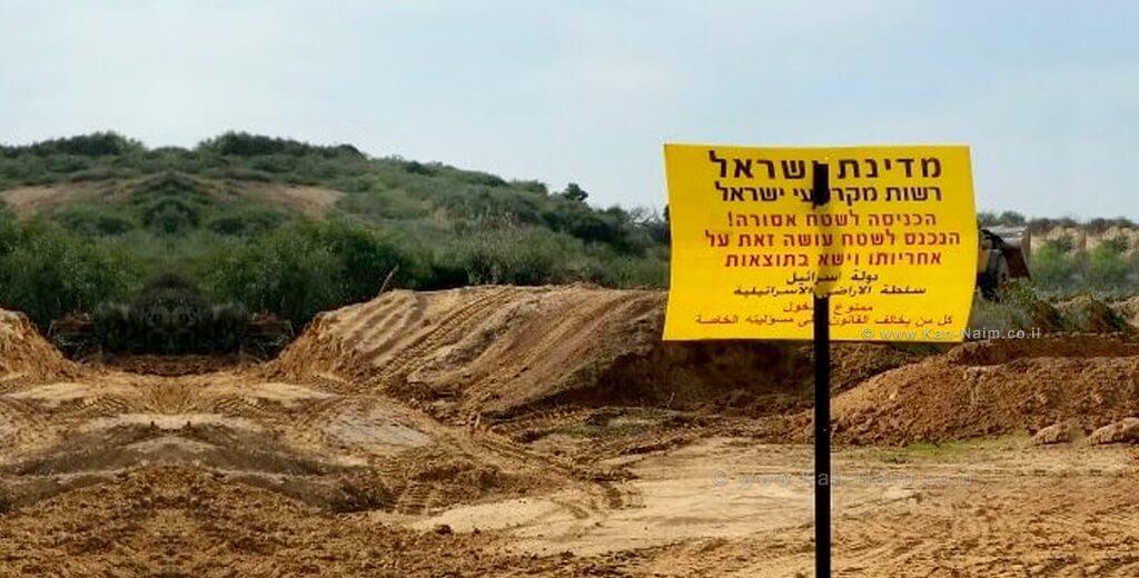 קרקע חקלאית של המדינה לצורך בנייה למגורים   אילוסטרציה, צילום: רשות מקרקעי ישראל, עיבוד: שולי סונגו.