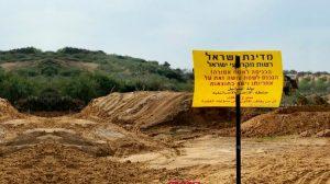 קרקע חקלאית של המדינה לצורך בנייה למגורים | אילוסטרציה, צילום: רשות מקרקעי ישראל, עיבוד: שולי סונגו.