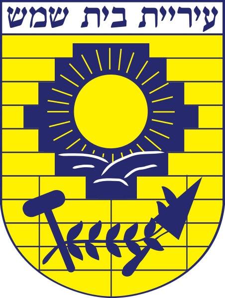 סמל בית שמש