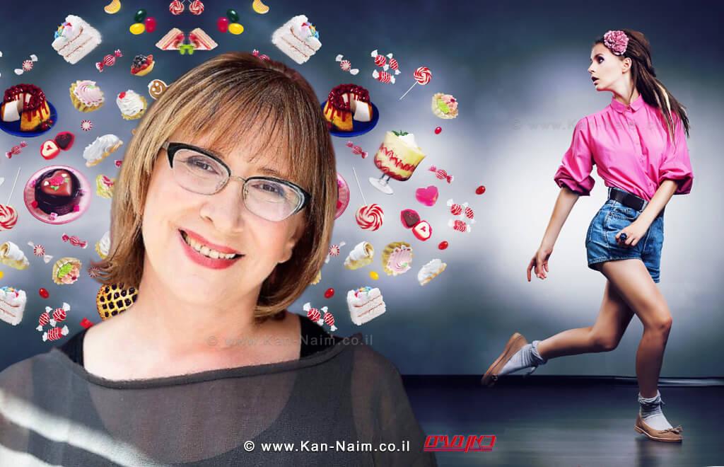 דר' אולגה רז הדיאטנית של המדינהעם טיפים שיעזרו לכם איך לעבור חג הפסח מבלי לעלות במשקל | עיבוד צילום: שולי סונגו