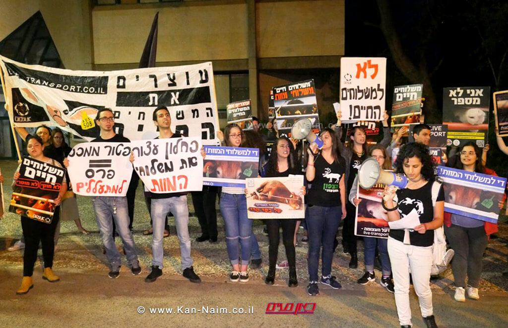 הפגנה מול ביתו של שר האוצר משה כחלון: מתחילת שנת 2017, יובאו לישראל יותר מ-100 אלף בעלי-חיים | צילום: הילה ספאק