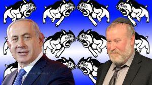 היועץ המשפטי לממשלה דר' אביחי מנדלבליט עם ראש הממשלה מר בנימין נתניהו   הכלבים נובחים והשיירה עוברת