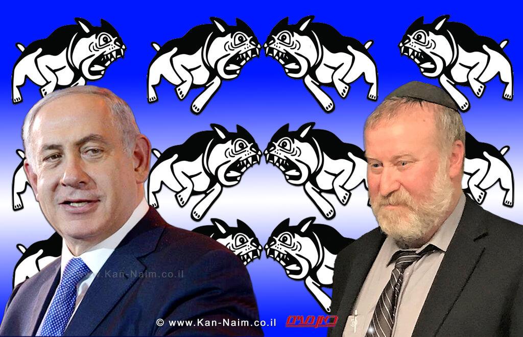 היועץ המשפטי לממשלה דר' אביחי מנדלבליט עם ראש הממשלה מר בנימין נתניהו | הכלבים נובחים והשיירה עוברת