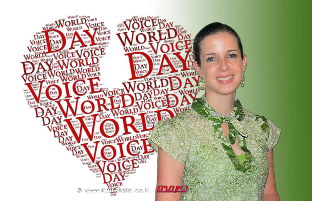 דוקטור מיכל איכט, קלינאית תקשורת,יום הקול הבינלאומי 2017 | עיבוד צילום: שולי סונגו©