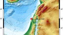 רעידות אדמה 3 בסולם מגניטודה לפי מומנט הורגשה הבוקר מצפון לעיר חיפה | איור מפה: המכון הגיאופיסי לישראל