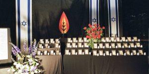 הבמה בטקס יום הזיכרון השנתי ברמת הכובש