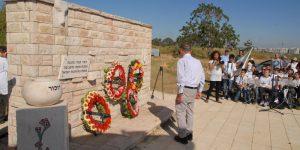 טקס זיכרון לחללי ההגנה האצל והלחי שנפלו בקרבות לכיבוש מבצר אפק ראש העין והסביבה
