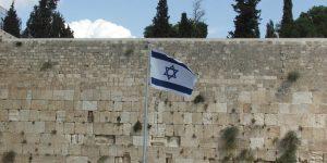 הכותל המערבי - ירושלים