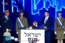 יושב ראש הכנסת יולי אדלשטיין, מדליק משואה בשנה שעברה | צילום מסך מהערוץ הראשון