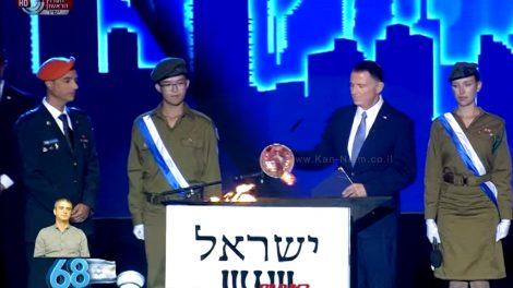 יושב ראש הכנסת יולי אדלשטיין, מדליק משואה בשנה שעברה   צילום מסך מהערוץ הראשון