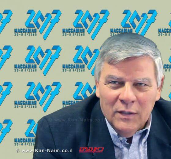 ראש עיריית חדרה מר צביקה גנדלמן, על הבחירה בעיר חדרה כאחת הערים המארחות את ספורטאי המכביה ה-20