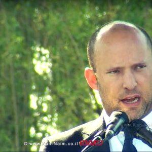 שר החינוך מר נפתלי בנט, נואם כנציג ממשלת ישראל במצעד החיים ה-29 בפולין