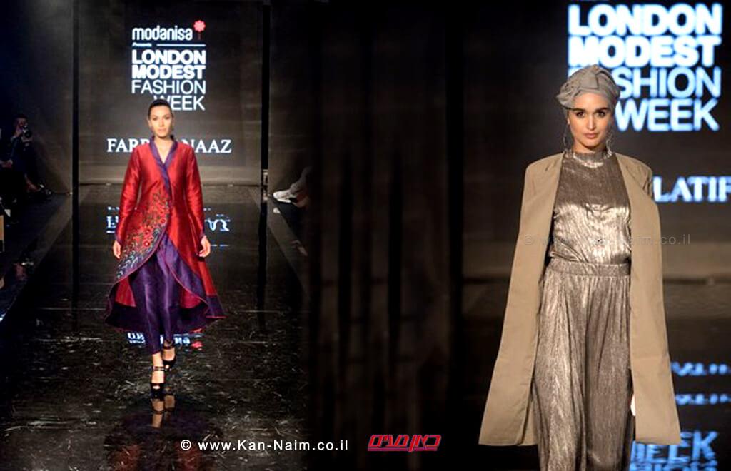 שבוע האופנה הצנוע הראשון של חברת Modanisa בלונדון