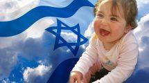 ערב יום העצמאות ה-69 למדינת ישראל 8.68 מיליון תושבים | בצילום: אורין נעים, בת 8.5 חודשים | צילום: נטע נעים | עיבוד: משה נעים ©