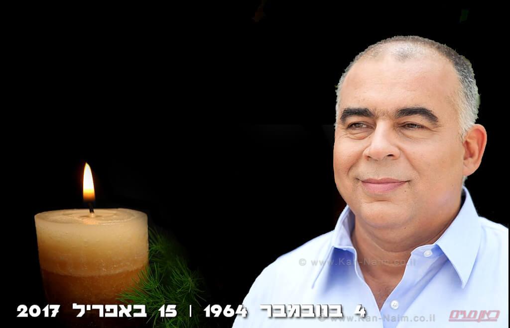 פנחס (פינקי) זוארץ ראש מועצת בנימינה-גבעת עדה נפטר מדום לב
