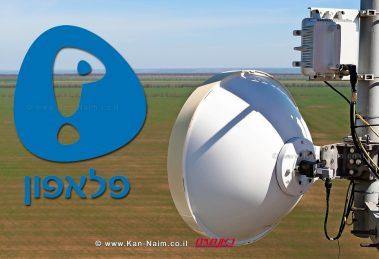 סגירת רשת CDMA של פלאפון לטייב ולמנוע הפרעות ספקטרליות   עיבוד צילום: שולי סונגו ©