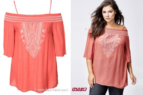 "H&O המותג דקס פלוס | מחיר חולצה 149.90 ₪ | צילום יח""צ חו""ל"