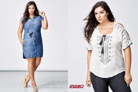 H&O המותג דקס פלוס מחיר חולצה 229.90 ₪ | צילום: טל טרי