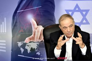 עורך דין אוריאל לין, נשיא איגוד לשכות המסחר: כלכלת ישראל, אחת הכלכלות היציבות והחזקות בעולם | עיבוד צילום: שולי סונגו©