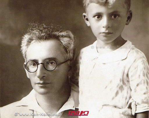 לוין קיפניס ובנו הבכור שי בתחילת שנות ה-30 | צילום: ויקיפדיה | עיבוד צילום: שולי סונגו©