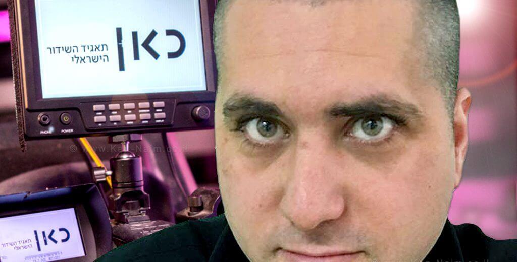 ברוך שי, מנהל חטיבת החדשות בתאגיד השידור הישראלי | עיבוד צילום: שולי סונגו©