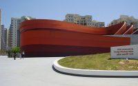 מוזיאון חולון