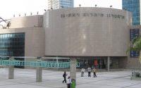 תיאטרון יהלום