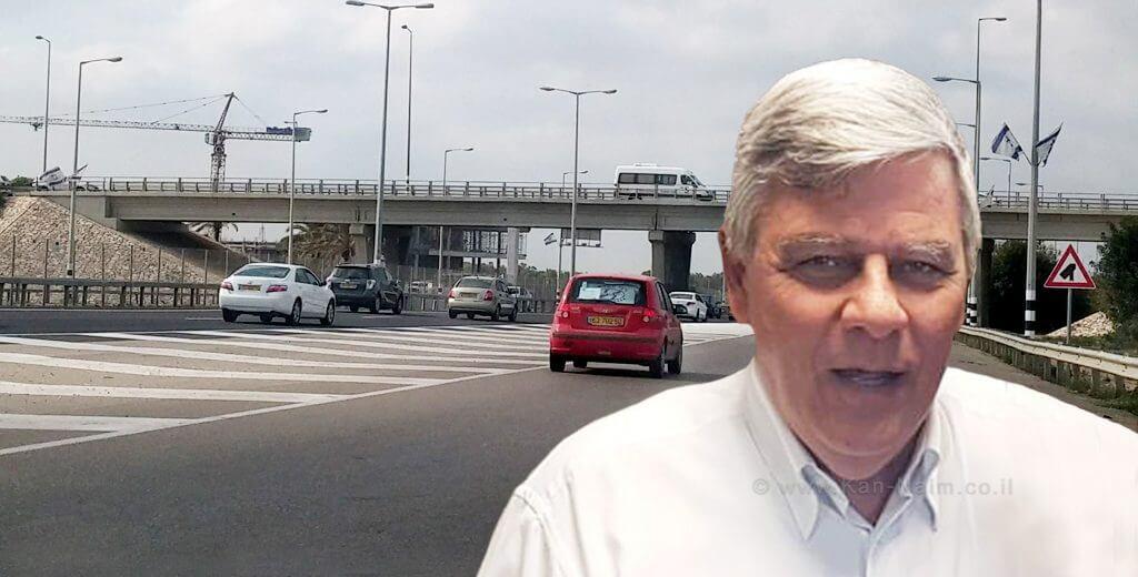 ראש העיר חדרה גנדלמן קורא למאבק ציבורי במשרד התחבורה שיפסיק הניתוק בין מרכז העיר למערב העיר המתבסס על כביש אחד וגשר צר אחד