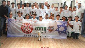 קבוצת ילדים ב' של הפועל חדרה, סיימה במקום השלישי והמכובד בטורניר בינלאומי בכדורגל, בברצלונה, בקטגוריה U13 +