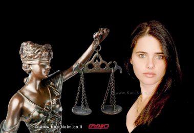 שרת המשפטים איילת שקד, ממשיכה ברפורמה: עמדות סיוע משפטי בפתח תקוה ובטבריה   עיבוד צילום: שולי סונגו©