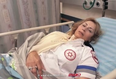 עובדי מדא קוראים להשבית חלק משירותי מדא בגלל תקיפת החובשת שרה ישראלי   צילום דוברות מדא
