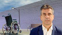 שר הכלכלה אלי כהן: שילוב אנשים עם מוגבלות בעבודה ובחברה   עיבוד צילום: שולי סונגו©