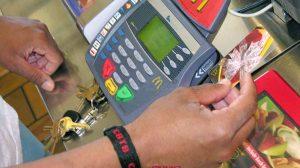 בנק ישראל ממשיך לפעול לפתיחת שוק כרטיסי החיוב לתחרות | צילום: ויקיפדיה | עיבוד צילום: שולי סונגו©