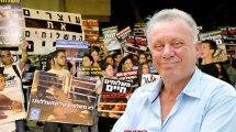 חבר כנסת איתן ברושי | צילום ארכיון: הפגנה נגד משלוחים חיים, רויטל טופיול | עיבוד צילום: שולי סונגו ©