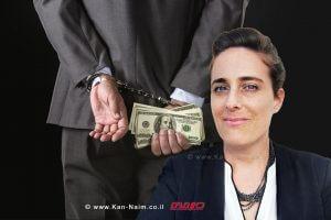 עורכת דין דנה דאיבוג מנהלת האגף הבינלאומי שהוקם לאחרונה ברשות לאיסור הלבנת הון ומימון טרור במשרד המשפטים | עיבוד צילום: שולי סונגו ©