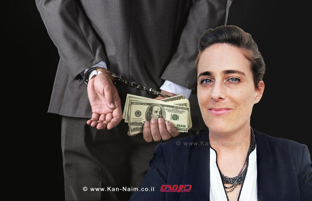 """עו""""ד דנה דאיבוג מנהלת האגף הבינלאומי שהוקם לאחרונה ברשות לאיסור הלבנת הון ומימון טרור במשרד המשפטים   עיבוד צילום: שולי סונגו ©"""