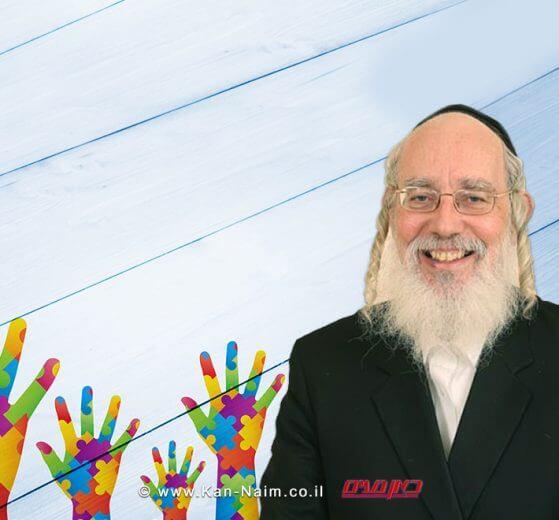 יושב ראש הוועדה לפניות הציבור, חבר הכנסת הרב ישראל אייכלר, מפלגת יהדות התורה   ברקע: אוטיזים   עיבוד: שולי סונגו ©