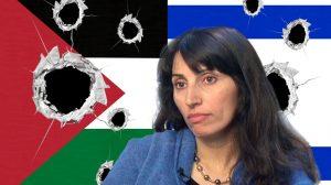 """דיאנה בוטו, עורכת דין פלשתינית-קנדית ודוברת לשעבר של הארגון לשחרור פלסטין:""""האם אנו צריכים את הרשות הפלסטינית""""   עיבוד צילום: שולי סונגו ©"""