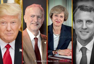 מימין לשמאל: עמנואל מקרון,תרזה מיי,ג'רמי קורבין, דולנד טראמפ   צילום ויקיפדיה   עיבוד צילום: שולי סונגו ©