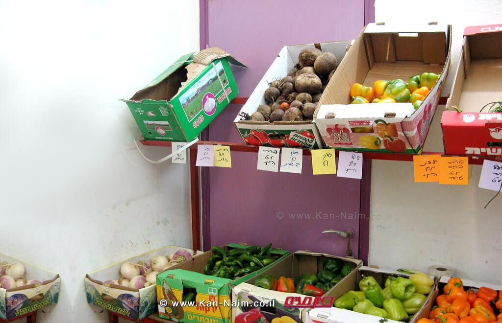 חנות ירקות | עיבוד צילום: שולי סונגו ©