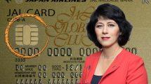 חדוה בר המפקחת על הבנקים | כרטיסי החיוב EMV | צילום אילוסטרציה: ויקיפדיה| עיבוד צילום: שולי סונגו ©