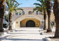 בית הכנסת הגדול הרצליה | עיבוד צילום: שולי סונגו ©
