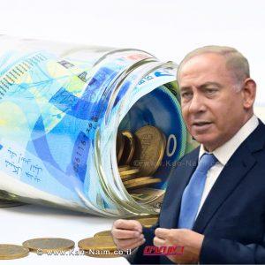 ראש הממשלה מר בנימין נתניהו אישר 4000 ₪ בחודש לבעלי נכות קשה | צילום: לעמ | עיבוד צילום: שולי סונגו ©