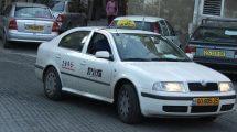 18 חודשי מאסר לנהג מונית שהורשע בביצוע עבירות מס | צילום: ויקיפדיה