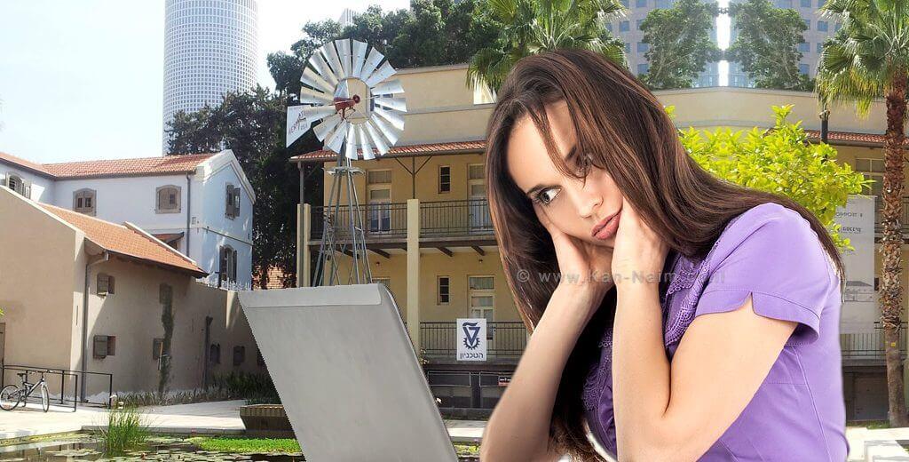 הטכניון פותח Cyber Camp בעיר תל אביב לתיכוניסטים בחופשת הקיץ| עיבוד צילום: שולי סונגו ©
