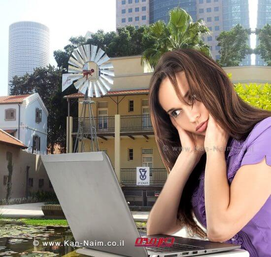 הטכניון פותח Cyber Camp בעיר תל אביב לתיכוניסטים בחופשת הקיץ  עיבוד צילום: שולי סונגו ©